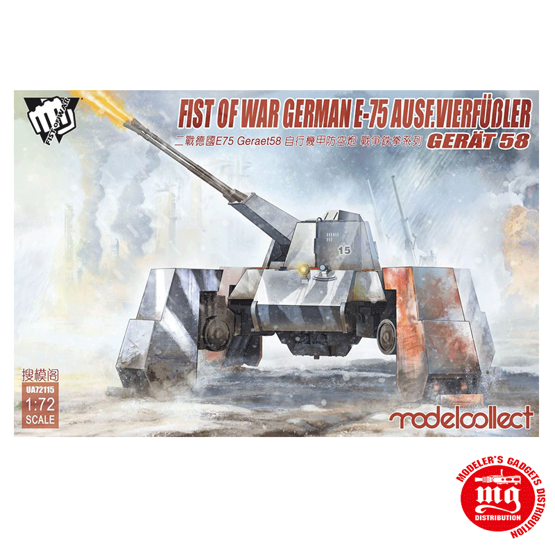 FIST OF WAR GERMAN E-75 AUSF.VIERFUBLER GERAT 58 MODELCOLLECT UA72115