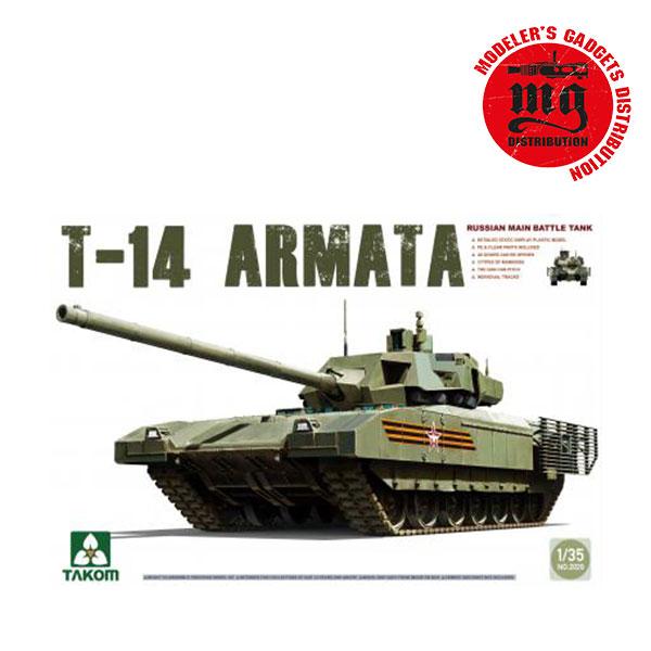 t14-armata