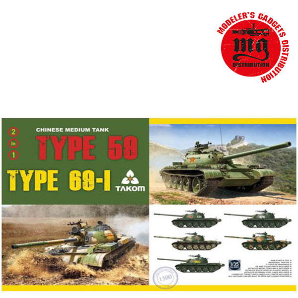 type-59-69