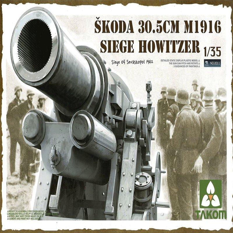 SKODA-30.5CM-M1916-SIEGE-HOWITZER