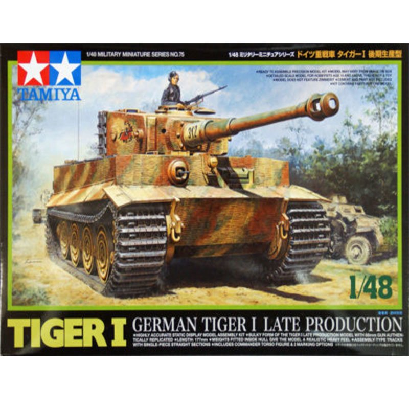 TIGER-I-GERMAN-TIGER-I-LATE-PRODUCTION