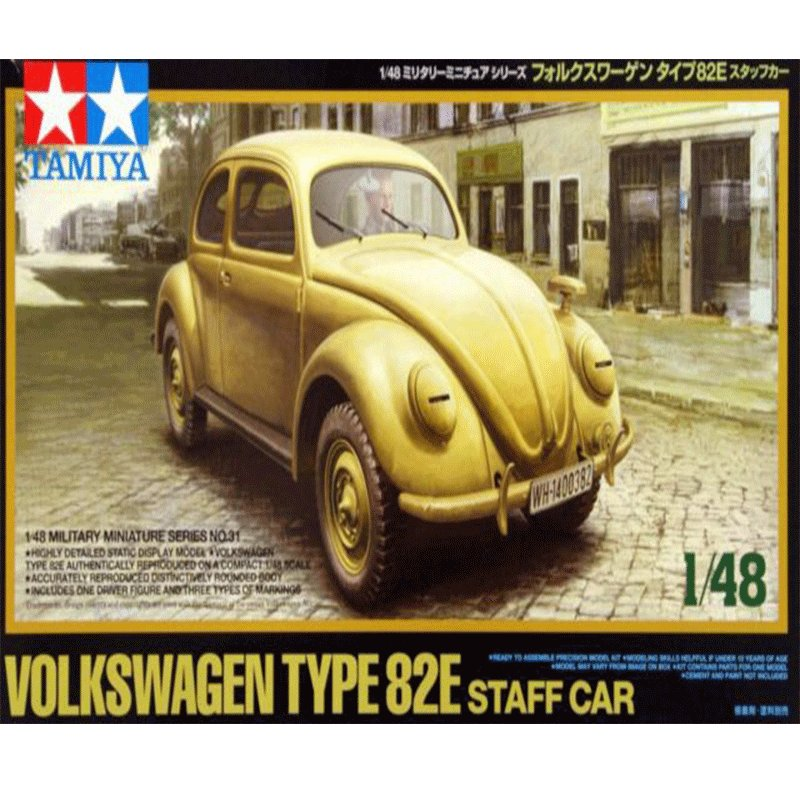 VOLKSWAGEN-TYPE-82E-STAFF-CAR