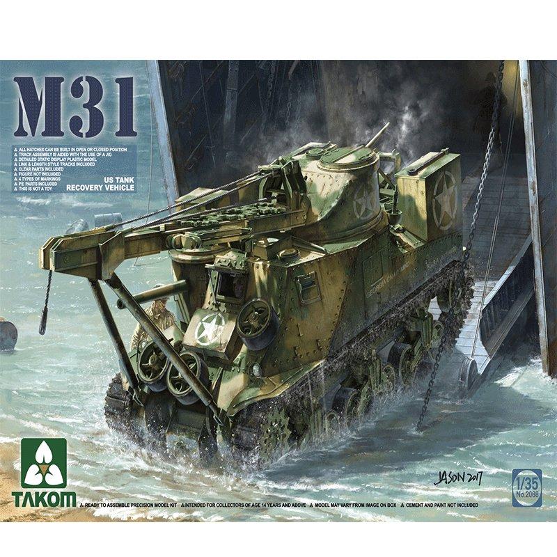 M31-U.S.-TANK-RECOVERY-VEHICLE